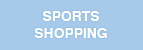Sports Shopping Links